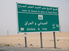 Driving Towards Iraq there was only sand and oil installations!