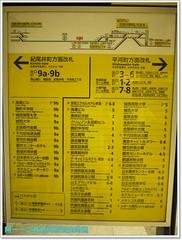 木村拓哉 画像28