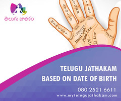 Online telugu jathakam based on date of birth