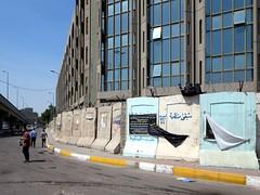 Baghdad Blast Wall (D-Stanley) Tags: car bombs blast walls baghdad iraq