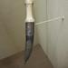 Turkish dagger