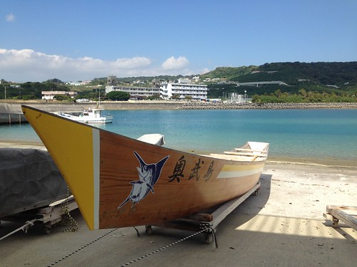 2016 Okinawa Driving