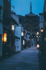 Kyoto () Tags:    kyoto olympus penf panasonic dg 425mm f12