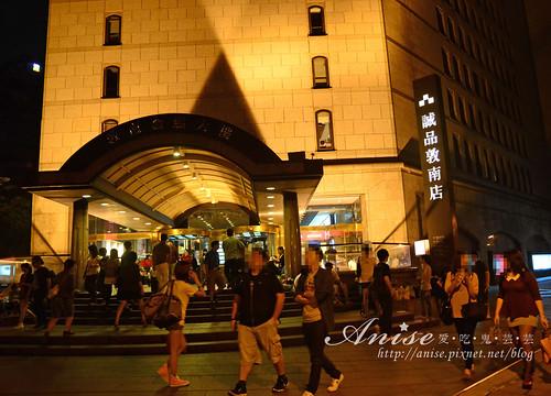 台北夜未眠_019.jpg