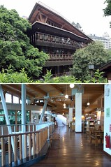 Taipei Public Library, Beitou Branch (Iris Speed Reading) Tags: world latinamerica southamerica beautiful us amazing cool asia europe top library libraries united most states coolest inspiring speedreading