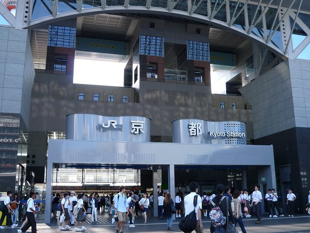京都駅|京都駅