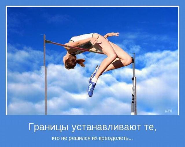 1322215221_1322051340_motivatory_04