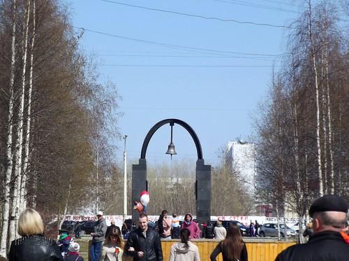 Memorial on Komsomolskiy Bulvar