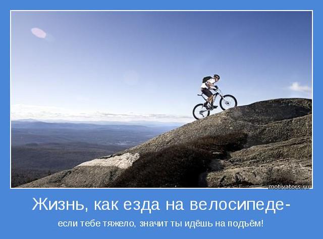 motivator-44962