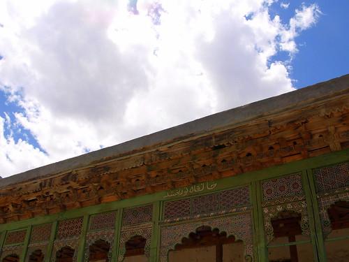 Khanqa Muala Khaplu Baltistan