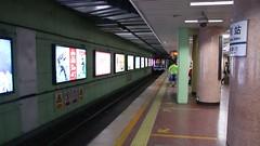Beijing_U-Bahn_U-Bahnhof_Beijing_Railway_Station_U-Bahn-Linie_2_18_09_2016_MVI_2729 (Bernhard Kumagk) Tags: asien asia asie china chine bernhardkusmagk bernhardkussmagk normalspur 1435mm regelspur vollspur standardgauge voienormale kolejnormalnotorowa bitolapadro normalspor normaalspoor  normalspr ubahn subte subway underground metro mtro metr fldalattivast untergrundbahn undergrundsbane      tunnelbane tunnelbana chikatetsu