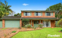 16 English Ave, Castle Hill NSW