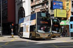 Kowloon Motor Bus ATENU117 SG2567 (Howard_Pulling) Tags: hongkong december 2016 bus buses howardpulling