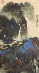 張大千1982年作人家在仙堂潑彩山水圖 The Heavenly Place in Mankind World by Zhang Daqian dated 1982