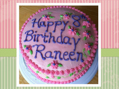 Pink and Purple Flower Cake by Glenna, Triad Area, NC, www.birthdaycakes4free.com (2)