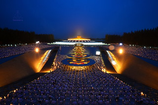 96 Years of Dhammakaya Knowledge (2013) The Dhammakaya Master Day, 19 September 2556 BE