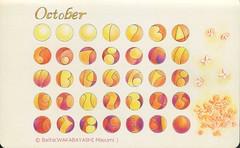 2013_10_03(2014)_01_s (blue_belta) Tags: autumn orange flower fall moleskine sketch october calendar 花 秋 coloredpencil 色鉛筆 キンモクセイ カレンダー スケッチ モレスキン オータム