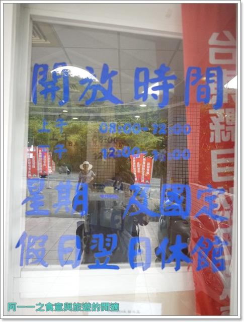 台東成功景點三仙台台東縣自然史教育館貝殼岩石肉形石image003