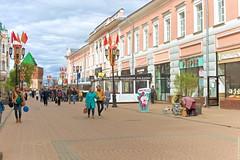 2015-05-16 at 15-24-39 - 2015-05-16 at 15-24-39 (andreyshagin) Tags: city trip travel summer architecture daylight town nikon russia tradition novgorod andrey d610 nizhniy shagin