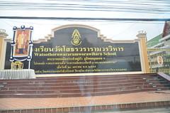WKK_8698 (kongkham35@hotmail.com) Tags: watluangphorsothon nikond7000 nikon1685 thailand chachoengsao