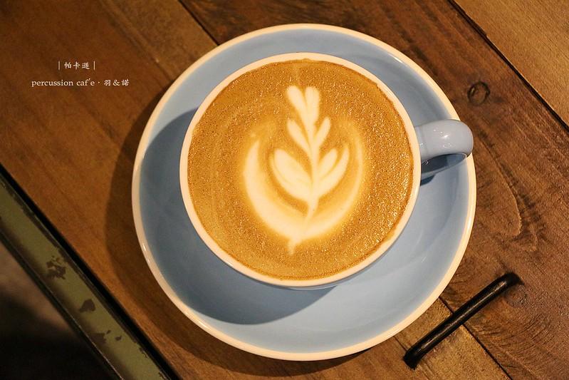 帕卡遜 percussion caf'e板橋咖啡廳029