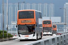 Long Win Bus 5507 UD916 (Howard_Pulling) Tags: hongkong bus 2015 october hk china buses howardpulling nikon d7200 camera picture transport asia