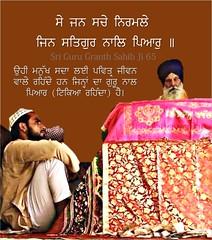 (DaasHarjitSingh) Tags: srigurugranthsahibji sggs sikh sikhism singh satnaam waheguru gurbani guru granth