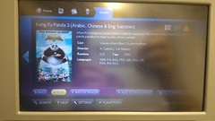 Inflightentertainment at British Airways Flight BA 15 from London Heathrow (LHR) to Singapore Changi (SIN) (Boeing 777-300ER - G-STBK) (Loeffle) Tags: 102016 england grosbritanien greatbritain london heathrow singapore singapur singapura changi airport flughafen lhr sin flug flight ba ba15 britishairways boeing boeing777 boeing777300 boeing777300er gstbk ife inflightentertainment kongfupanda kongfupanda3