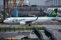 Spring Airlines B-8371 (Howard_Pulling) Tags: shanghai pudong airport pvg china chinese aircraft howardpulling