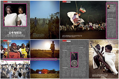 """Photographic Magazine China"" May 2012 publication (Eric Lafforgue) Tags: culture tribal tribes tradition tribe ethnic gadda tribo ethnology tribu äthiopien etiopia gada ethiopie etiopía oromo エチオピア etiopija ethnie ethiopië 埃塞俄比亚 etiopien etiópia 埃塞俄比亞 etiyopya אתיופיה эфиопия 에티오피아 αιθιοπία 이디오피아 種族 етиопија 衣索匹亚 衣索匹亞 kereyu karrayyu kararyu karrayuborana"