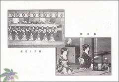 46th Kamogawa odori-1928 (kofuji) Tags: dance kyoto maiko geiko geisha kamogawa pontocho odori