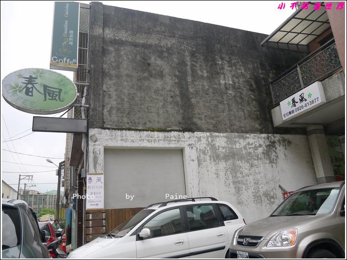 中壢春風咖啡館 (24).JPG