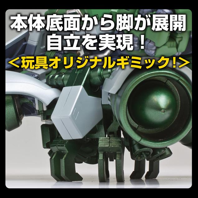 千值鍊 RIOBOT 『 ブロディア・ライアット』宮沢模型限定2P 配色