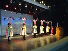 Centro Cultural Alto Hospicio baile