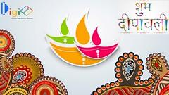 Digibox Online Happy Diwali 2016 Wishes (Digibox Online Reputation Management Solutions) Tags: diwali happydiwali shubhdeepawali happydiwali2016 lights festivaloflights sweets celebration