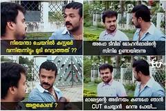 ..!! #icuchalu #movies #people Credits: Shine Kumar ICU (chaluunion) Tags: icuchalu icu internationalchaluunion chaluunion