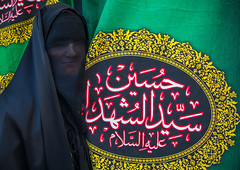 Iranian shiite muslim woman mourning imam hussein on the day of tasua with her face covered by a veil, Lorestan province, Khorramabad, Iran (Eric Lafforgue) Tags: 1people 20sadult 30s adult adultsonly ashura calligraphy ceremony chador chehelmanbar colorimage covered headshot hidden horizontal hussain imamhussein iran islam khorramabad lookingatcamera middleeast mourner mourning muharram muslim mysterious mystery niqab oneperson onewomanonly outdoors people portrait religion religious ritual script shia shiism shiite tasoua tasua unrecognizableperson veiled woman lorestanprovince ir