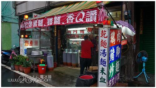 草港飲食店05.jpg
