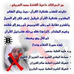 #_    #  #Bahrain   #BHR   #BH   #  #  # (sayfbh@ymail.com) Tags: bahrain islam uae kuwait muslims oman bhr bh qatar ksa       salafi     arabgulf   sayfbh