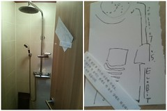 (ecobit) Tags: shower sketch croquis flickrandroidapp:filter=none