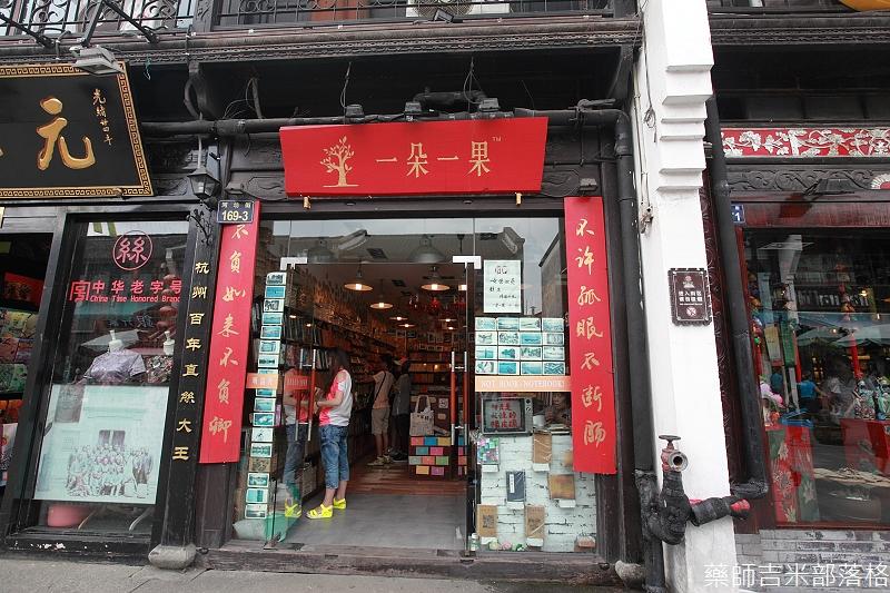 hangzhou_02_057