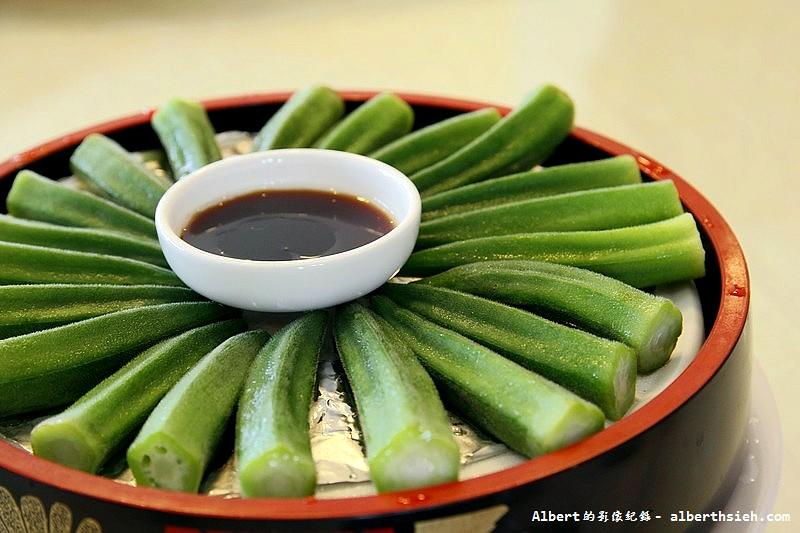 【東莞農家菜】廣東東莞.在水一方南部餐廳:「洋鎮秋葵」