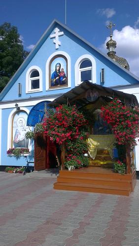 Почаевская Лавра и озеро св. Анны