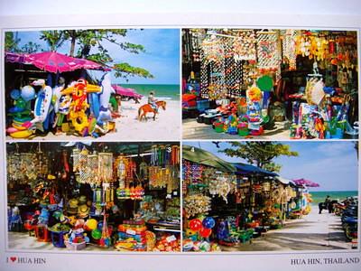 Hua Hin Beach Market, Thailand, from SLLiew