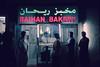 Afghani Bread (Waleed Shah Studio) Tags: abu dhabi uae national day azza mughairy waleed shah fujifilm throwback waleedshah