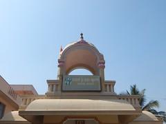 Bhagavan Sri Sridhara Swamy Paduka Ashrama Vasanthapura Photography By CHINMAYA M.RAO  (3)