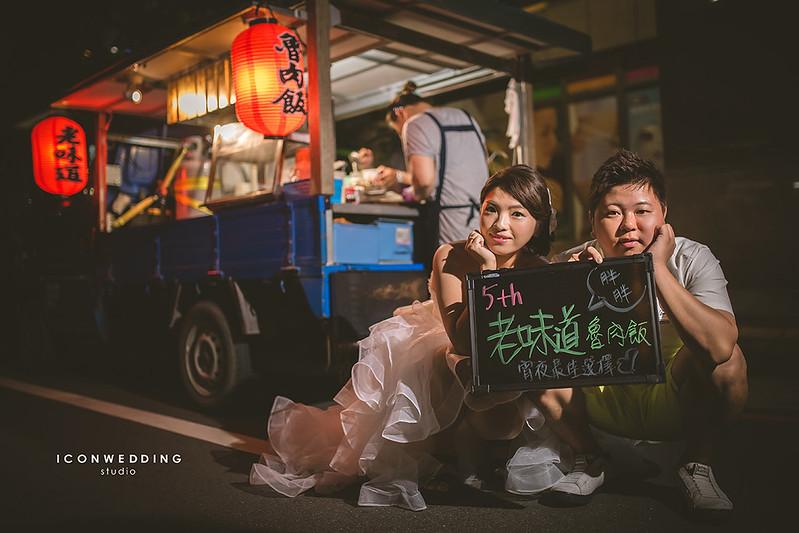 新竹春上布丁蛋糕店,新竹交通大學,新竹夜市
