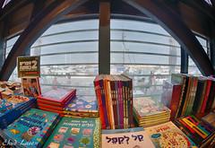 The book store - HDR (Ehud Lavon) Tags: lumix israel telaviv jaffa panasonic m43 mft mirrorless micro43 rokinon75mmf35umcfisheye panasonicdmcg5 dmcg5