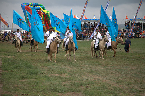 那达慕 (Traditional Mongolian Festival)