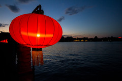 Lantern (P-Laid | Alexis) Tags: china blue light red sky orange lake night lanterne canon rouge riviere chinese beijing lac bleu ciel lantern lampion chine chinoise canon60d